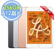 Apple iPad mini 5 7.9吋 Wi-Fi 256GB 平板電腦 -附螢幕保護貼+可立式皮套+Apple Pencil(第一代)