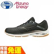 MIZUNO WAVE RIDER 24系列 寬楦 一般型女款慢跑鞋 黑 J1GD200609 贈1襪 20FW