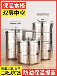 便當盒多層304不銹鋼保溫桶飯盒 二三四層大容量成人便當盒3/4防溢餐盒   【交換禮物】YYP