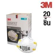 3M 1กล่อง(มี20ชิ้น) 8210N95 หน้ากากป้องกันฝุ่น PM2.5 8210