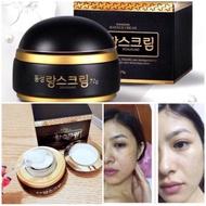 DONGSUNG韓國🇰🇷東星去斑亮白面霜 ❤️👍
