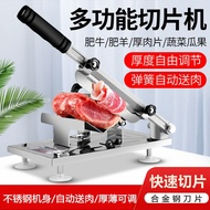 Meat Slicer Household Meat Slicer Household Meat Slicer