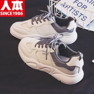 People Oriented Small White Shoes Women's 2021 New Autumn And Spring Versatile Sports Shoes