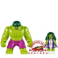 【台中翔智積木】LEGO 樂高 拆售 76078 She Hulk 女浩克+浩克 Hulk 兩隻合售
