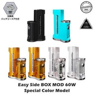 ↖↘BEAST VAPE↖↘【現貨正品】AMBITION MODS EASY SIDE BOX MOD 60W