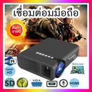 โปรเจคเตอร์ รุ่นใหม่ ต่อมือถือได้ ภษาไทย ความสว่าง 1800 ลูเมน  ภาพสูงสุด 138 นิ้ว 1080P HD Projection Mini LED Projector - YG520 ฺPLUS