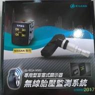 怡利Nissan盲塞胎內式胎壓偵測器