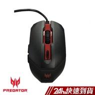 Acer Predator 專業電競滑鼠 2000dpi  (型號SM-9627) 蝦皮24h 現貨