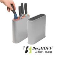 【比利時BergHOFF】Leo雙色刀座-高23.5CM(德國紅點獎)