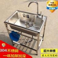 水槽廚房厚簡易不銹鋼水槽單槽雙槽大單槽帶支架水盆洗菜盆洗碗池架子