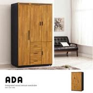 【ABOSS】 Ada 香格里拉集成木4x7衣櫥/衣櫃