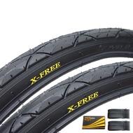 (2外+2內 世尉 20 x 1.5 防刺胎 一車份)406外胎 20吋小折外胎 X-FREE 腳踏車輪胎