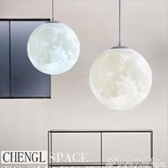抖音網紅3d列印月球月亮吊燈北歐簡約創意兒童房燈餐廳過道陽臺燈