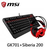 微星 MSI GK701 Cherry 茶軸 鍵盤+ Steelseries SIBERIA 200