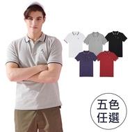 GIORDANO 男裝企鵝刺繡彈力萊卡POLO衫 (五色任選) 13019202