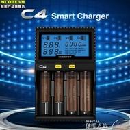 電池充電器MCOBEAM18650充電器液晶顯示智慧快速鋰電池充電器容量測試/26650  數碼人生
