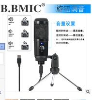 FIFINE K669 USB Wired Microphone with Recording Function for PC Laptop