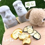 魏啥麻兔鼠寵物手工零食 - 台灣小農 櫛瓜 15g 寵物零食/點心