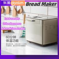 Donlim Bread machine household automatic small cake machine and flour fermentation machine steamed bread machine multi-function breakfast machine