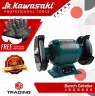 JR KAWASAKI JAPAN Bench Grinder JRGB606 (WITH FREE COTTON GLOVES + SAFETY GLASSES) ♦JF TRADING♦