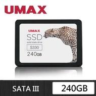 【UMAX】S330 240GB 2.5吋 SATAⅢ 固態硬碟