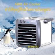 USB mini air cooler fan ลดกระหน่ำ พัดลมระบายความร้อนด้วยอากาศขนาดเล็ก USB แอร์เคลื่อนที่ขนาดเล็กสีขาว แอร์เคลื่อนที่ พัดลมไอเย็น บ้าน / ที่ทำงาน / ห้องนอน ประเภทเงียบ เหมาะสำหรับผู้สูงอายุหญิงตั้งครรภ์เด็ก จัดส่งจากคลังสินค้าท้องถิ่นในประเทศไทย in stock