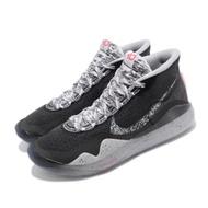 Nike 籃球鞋 Zoom KD12 運動 男鞋