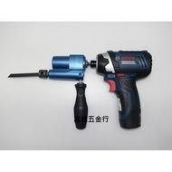 BOSS 總代理 起子機 電鑽變 軍刀鋸 線鋸機 適用所有軍刀鋸片六角柄賣場