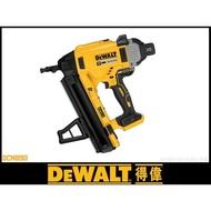 【樂活工具】美國得偉 DEWALT 20V 無刷釘槍 混凝土 鋼樑鋼樑槍 電動釘槍 單機【DCN890】