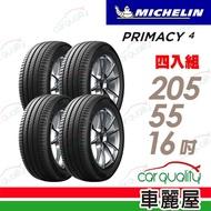 【Michelin 米其林】PRIMACY 4 高性能輪胎_四入組_205/55/16(車麗屋)