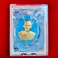 เหรียญหลวงพ่อพัฒน์ รุ่น รวยชนะจน 99 ทองแดงชุป3k ลงยาฟ้า วัดห้วยด้วน นครสวรรค์