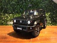1/18 BM Creations Suzuki Jimny Sierra (JB74) 18B0007【MGM】