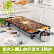 菲仕德 大號68公分烤盤 韓式烤盤 110V家用無煙烤盤 不黏鍋烤盤 大號電烤爐 韓式電烤盤