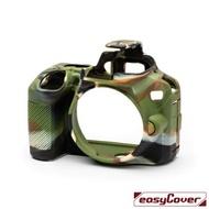 easyCover 金鐘套(迷彩色)適用Nikon D3500機身(ECND3500C公司貨)