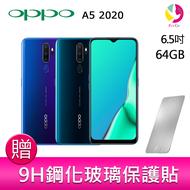 OPPO A5 2020  4G/64G 6.5吋 水滴螢幕智慧型手機  贈『9H鋼化玻璃保護貼*1』