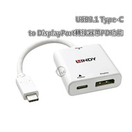 【LINDY 林帝】主動式 USB3.1 Type-C to DisplayPort轉接器帶PD功能 43237