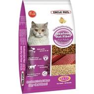 [免運費] Uncle Paul 保羅叔叔 貓糧/貓飼料 ~ 海鮮糙米口味 18kg 特價$1100