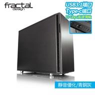 Define R6C 青銅灰 Fractal Design