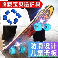 Adult Skateboard Youth 8 Children Tricycle Preferred Old Children