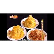 飛魚卵黃金泡菜 黃金泡菜 韓式泡菜