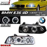 BMW E36 4門款 CCFL 光圈 魚眼大燈組 1992-1998  318 320 (限定宅配)
