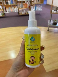 SGS Tested C2C Natural Care Hand Sanitizer A1 Grade - 200ml