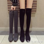 網紅靴子女秋款小個子瘦瘦超火襪靴彈力百搭粗跟過膝長靴春秋