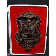 LP Thuad Thai Amulet (Special Phim)