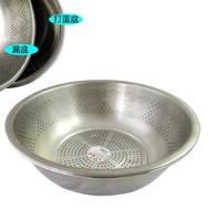 304不鏽鋼瀝水盆(28cm)