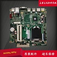 全新聯想 Thinkcentre M93p M4500q IS8XT 00KT280 00KT268 主板