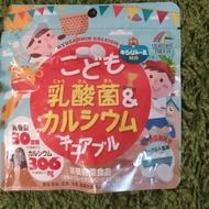 日本UNIMAT RIKEN兒童乳酸菌&鈣片(養樂多口味)(90粒/包)$280