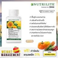อาหารเสริม นิวทริไลท์ CLA-500 Nutrilite CLA-500 อาหารเสริม วิตามิน ฟื้นฟูระบบเผาผลาญ ลดไขมันสะสม เสริมกล้ามเนื้อ อาหารเสริมแอมเวย์ อาหารเสริมนิวทริไลท์ Weight loss Amway supplements Nutrilite supplements Vitamin Enhances metabolism Fat Burners Blockers