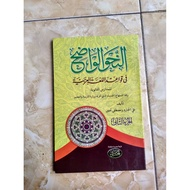 Nahwu Wadhih Volume 2 Tsanawiyyah