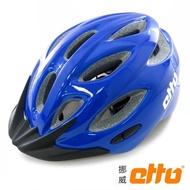 【ETTO】挪威 Bernina 自行車兒童安全帽-藍